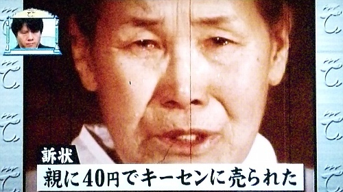 asahi89e301455762a25f8567b687de76ed15.jpg