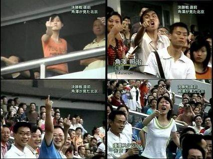 china0091252_24208.jpg