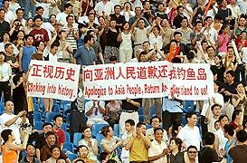 china0091252_244391.jpg