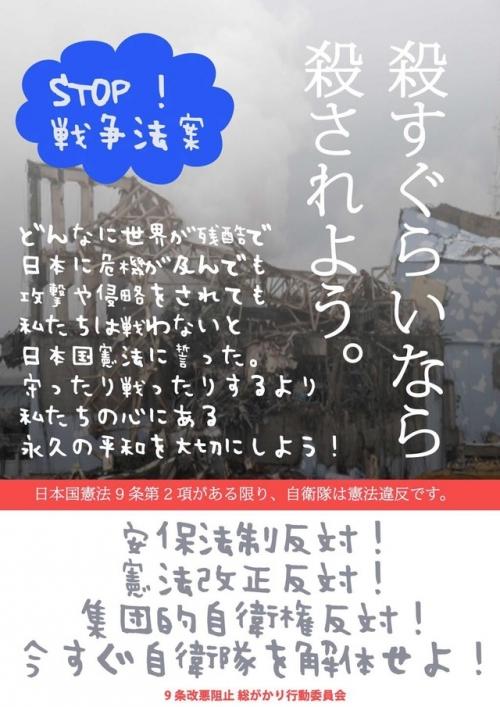 fbf940ac-s.jpg