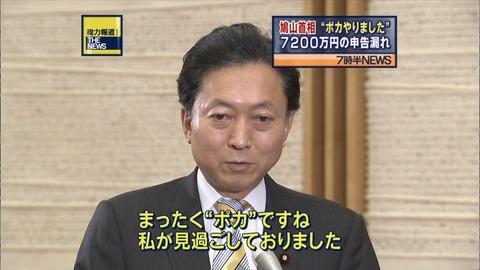 hato604761c4-s.jpg