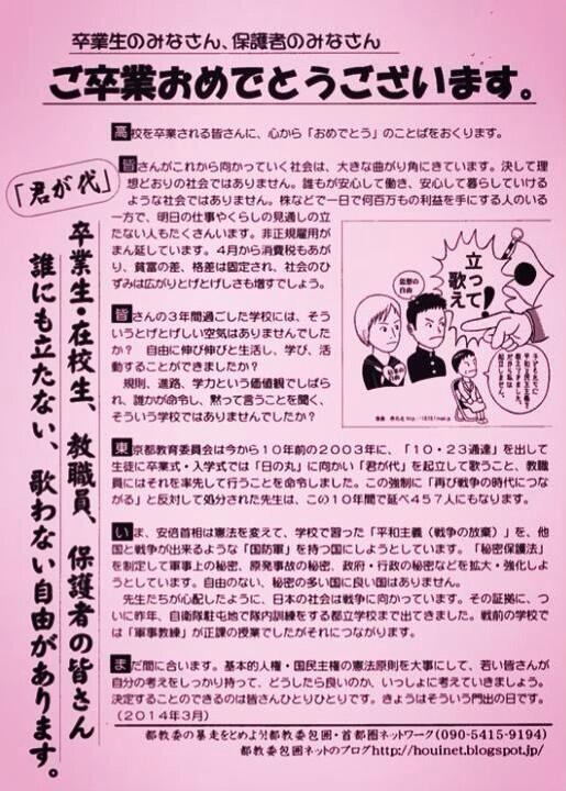 kimigayo090d778d.jpg