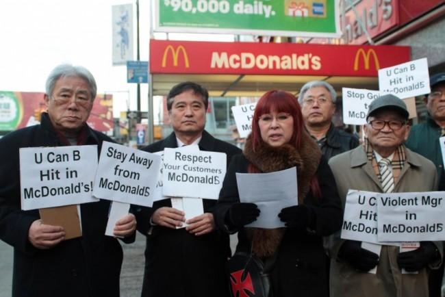 mcdonalds31q-3-web-e1420507212761.jpg