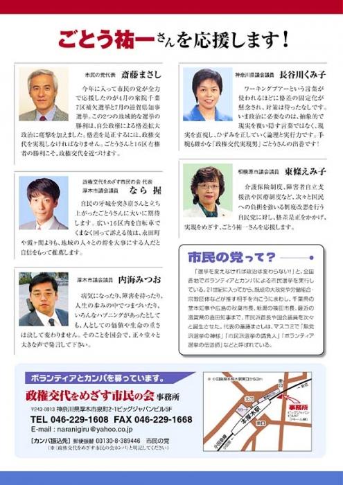 news1_web_3b.jpg