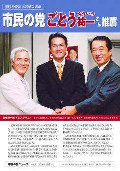 news1_web_4bs.jpg