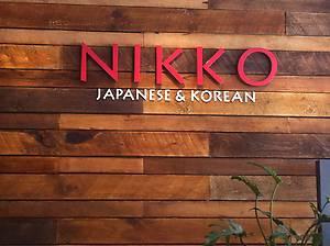 snikko-japanese-korean-restaurant_5.jpg