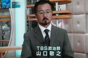 tbs002.jpg