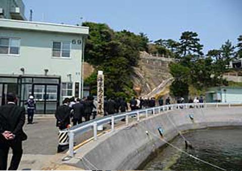 tushima97edf515-s.jpg