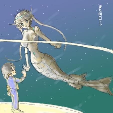 機械化宇宙人魚と少年