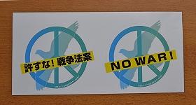 2015614国会前抗議行動1