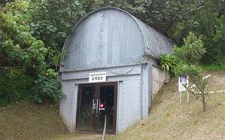 南風原病院壕