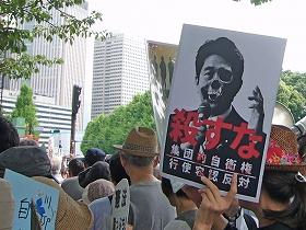 2015614国会前抗議行動2