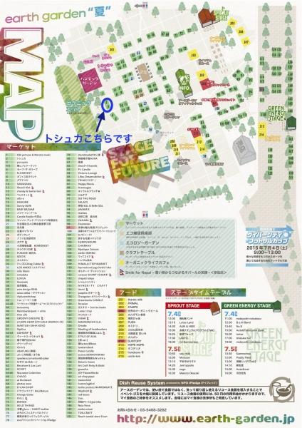eg_s_map.jpg