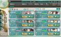 E-5甲 ラストダンス突破第1艦隊