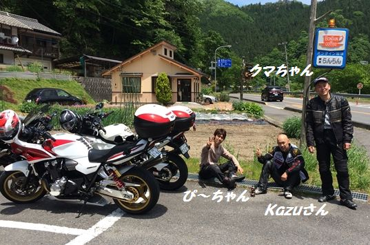 2015051701.jpg