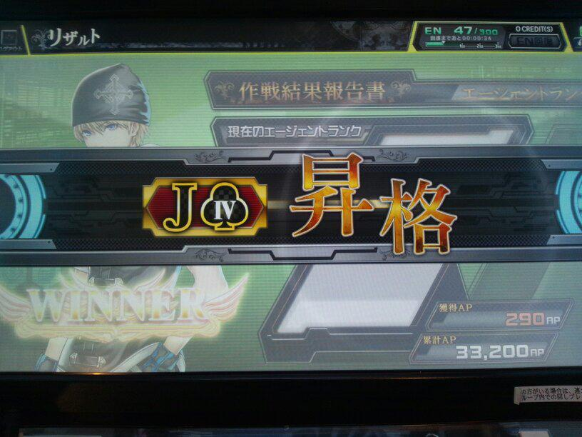 B5CE9l9CEAAwOFP.jpg