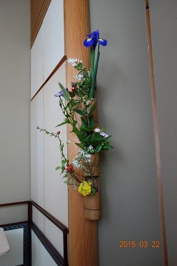 回り花床の間2