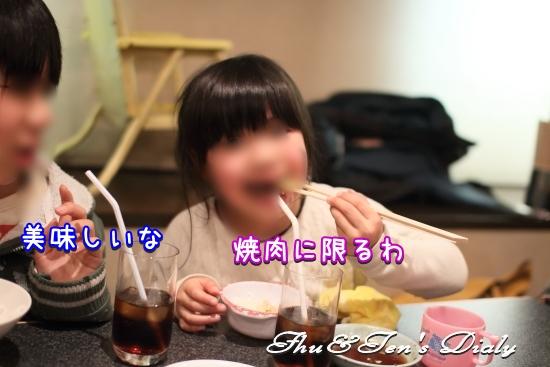 002MG_0735.jpg