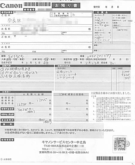 005IMG_9001.jpg