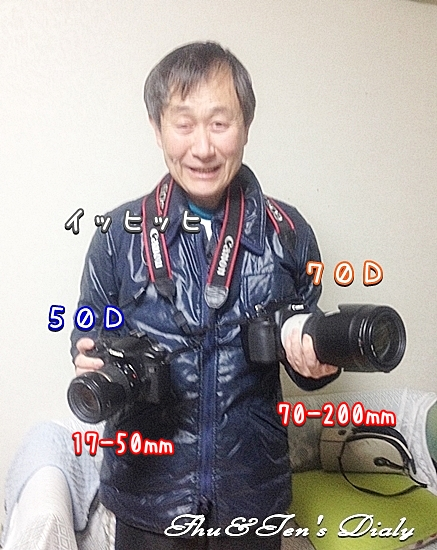 006IMG_0306.jpg