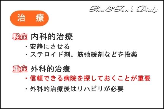011IMG_1090.jpg