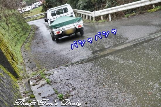 011IMG_2685.jpg