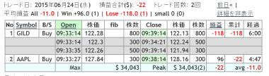 soneki3.png