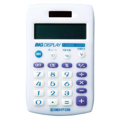 レート換算 自動換算電卓  旅 旅行 トラベル 文房具