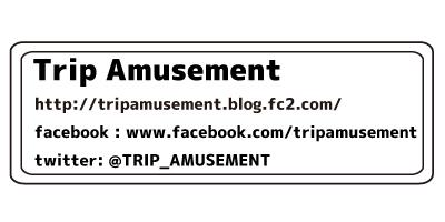 オリジナルスタンプ 旅 トラベル 旅行 文房具
