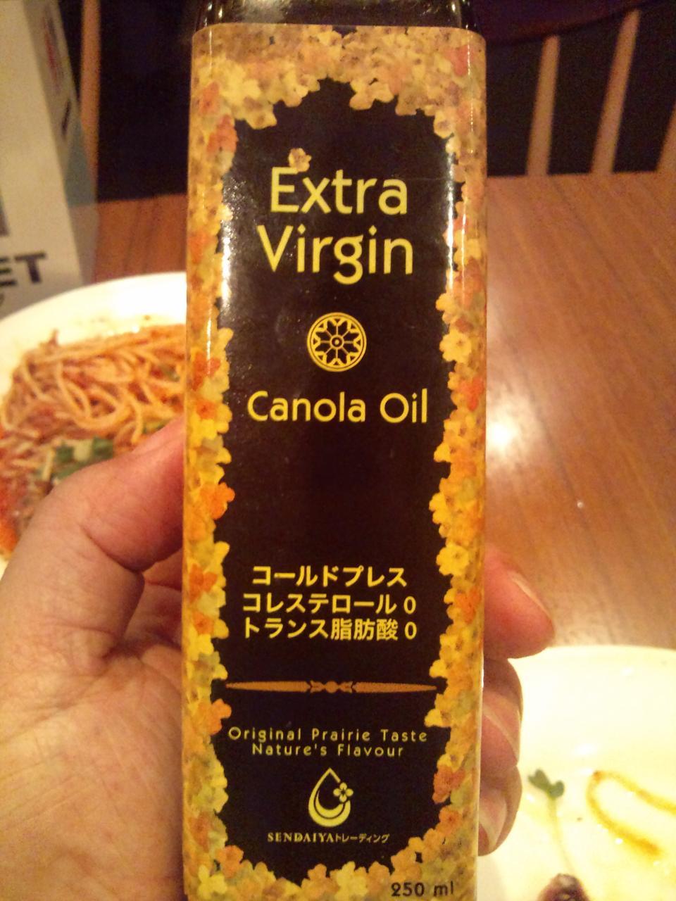 ゆにおん食堂(菜種油)