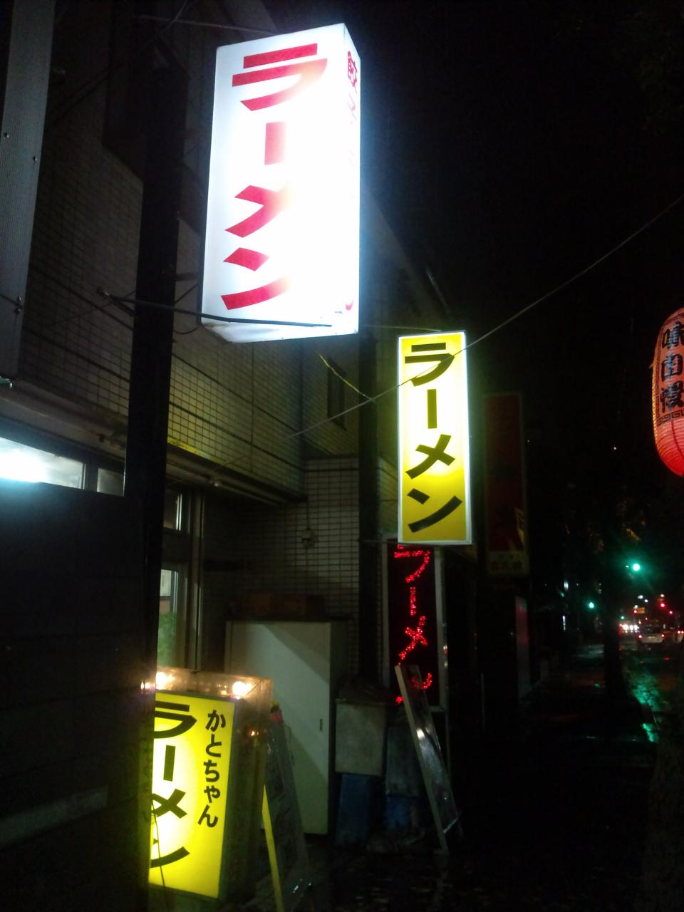 ラーメンショップかとちゃん(店舗外観)