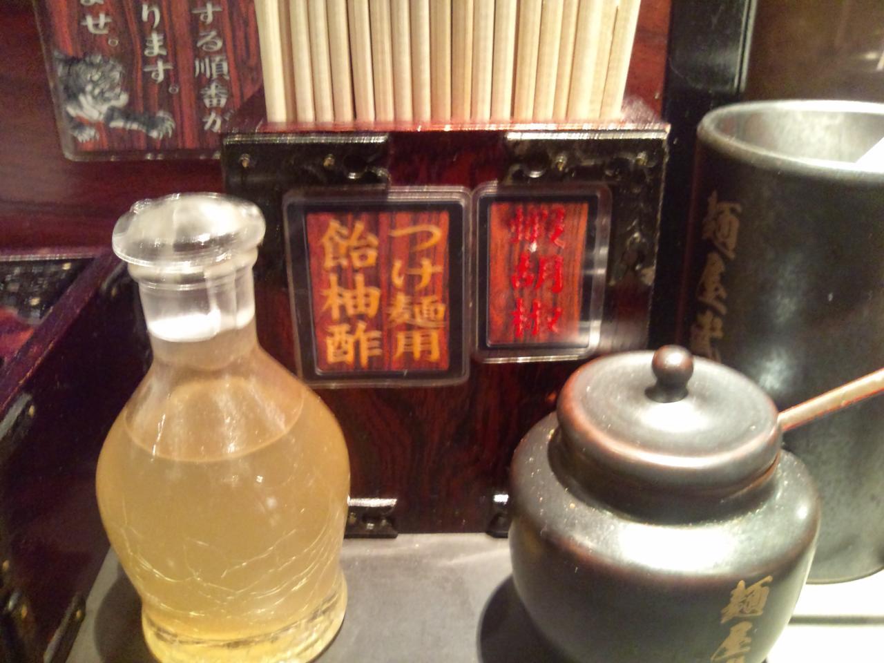 麺屋武蔵虎嘯(調味料)