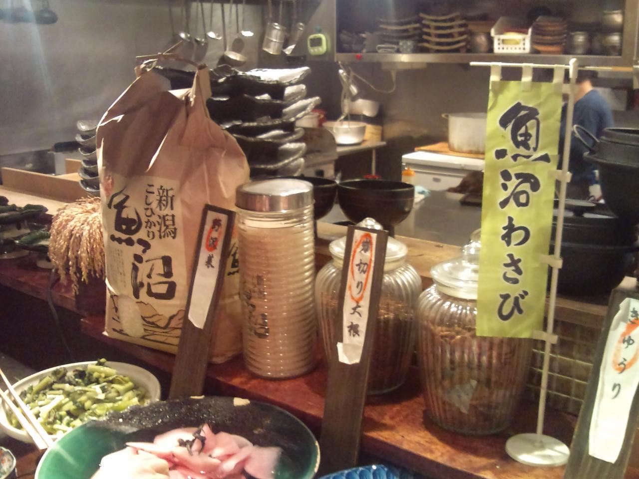 EN別邸江田店(ご飯)