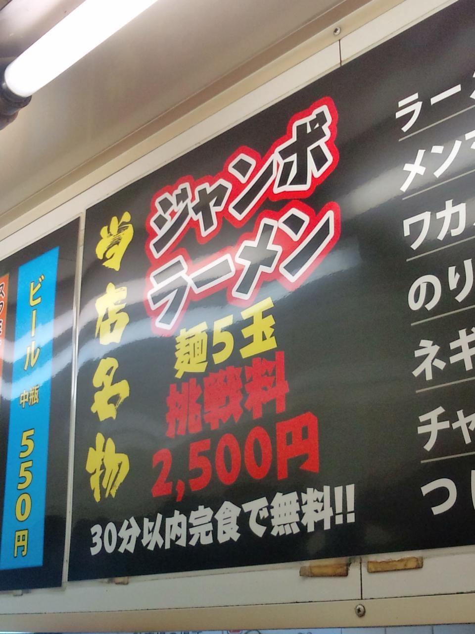 なかむら屋(メニュー)