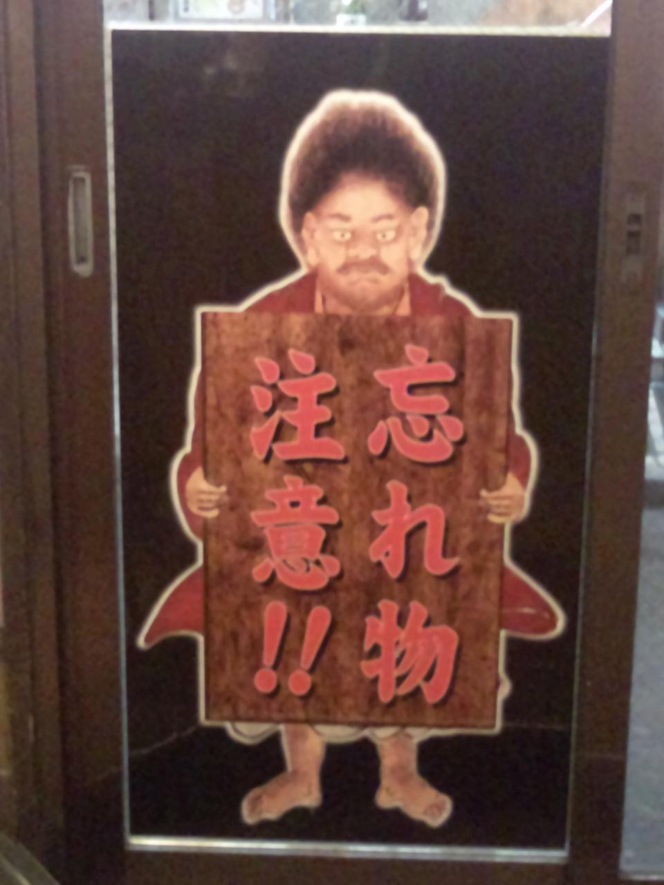 麺屋武蔵武骨外(店内)