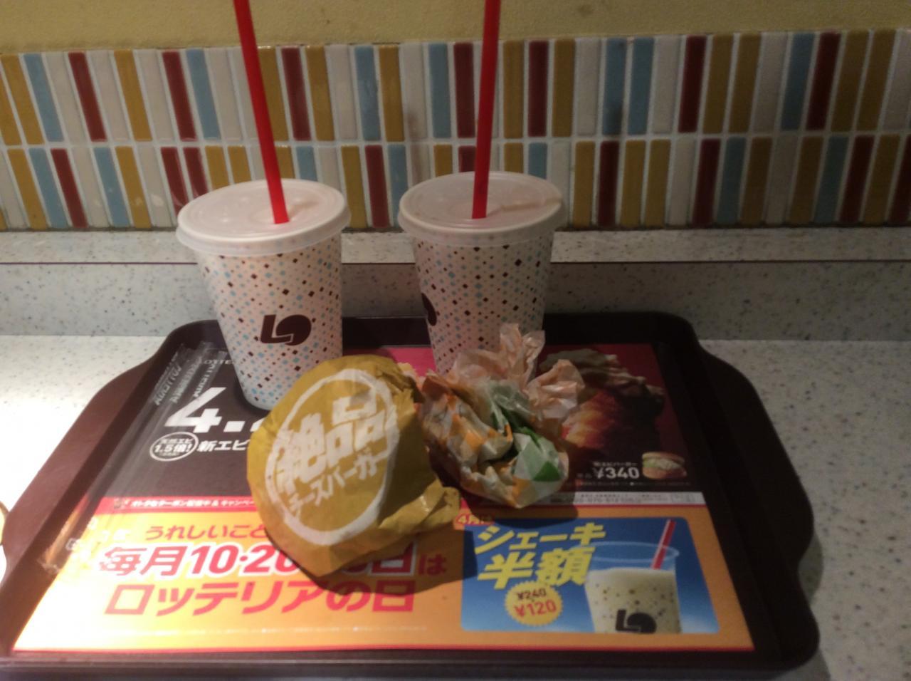 ロッテリア渋谷道玄坂店(限定バーガー)