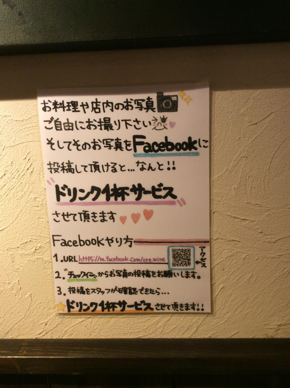 俺のハンバーグ山本赤坂見附(店内)