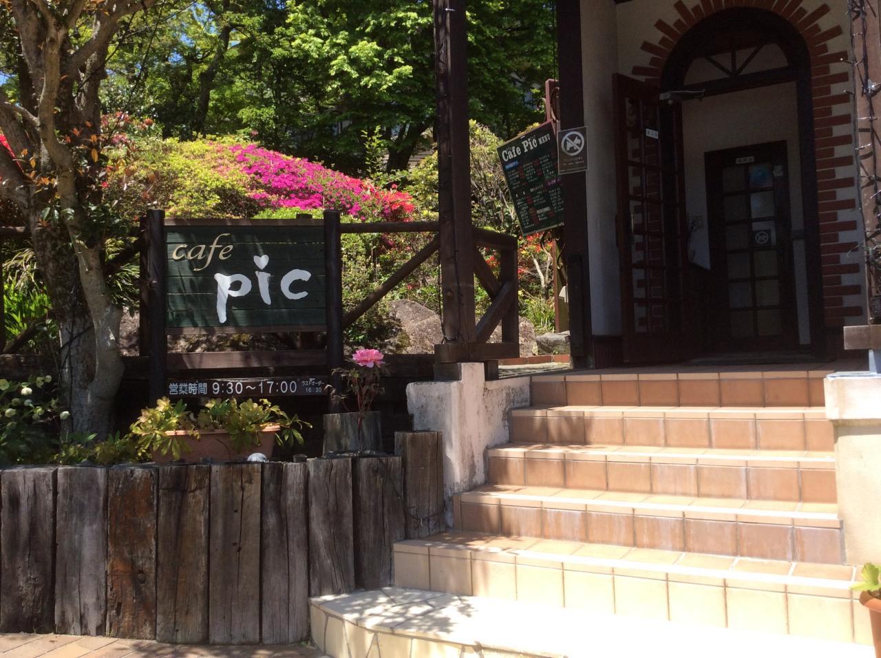 CafePic(店舗外観)