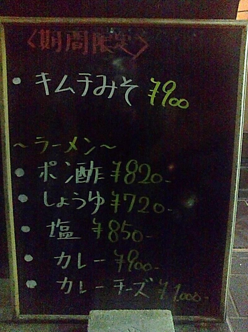 凛渋谷店(メニュー)