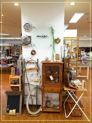 zakka shop * misc. (ミスク) / 函館店