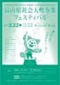 2015fes_flyer.jpg