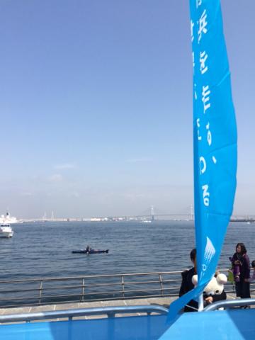 2015'横浜13