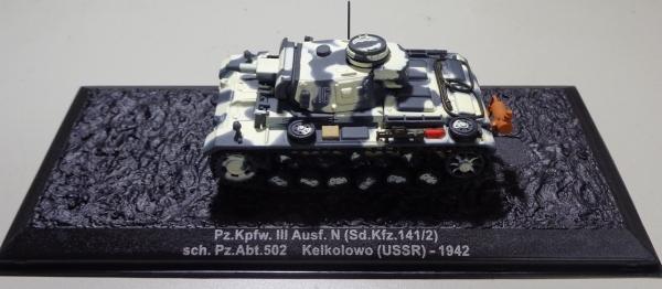III号戦車N型