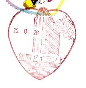 25.8.26新宿アイランド