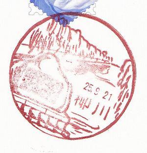25.9.21柳川