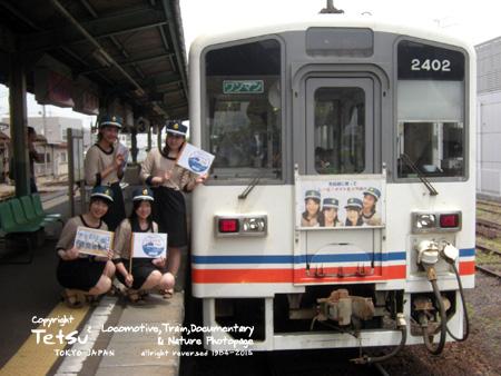 20150523レールメイト水海道