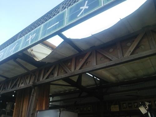 ナフコ筑紫店