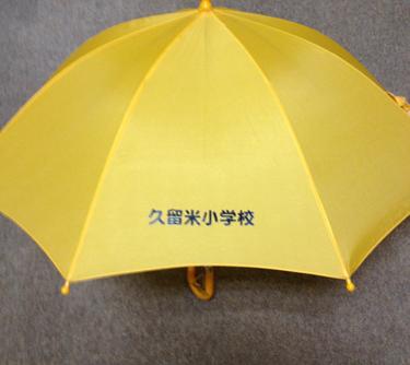 京町小学校傘