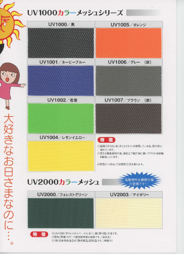 UV1000.jpg