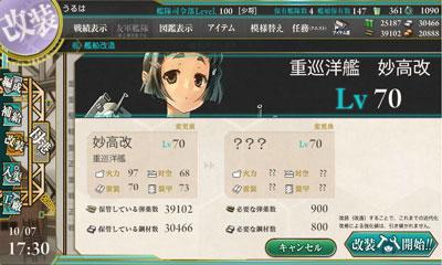 myoukoukaini1.jpg